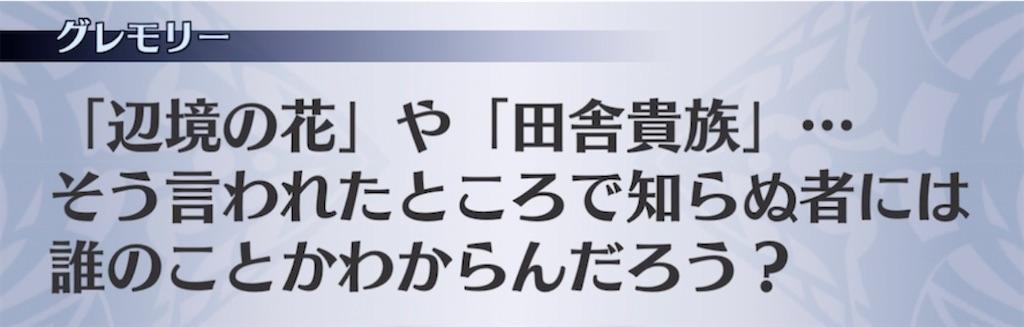 f:id:seisyuu:20210531204053j:plain