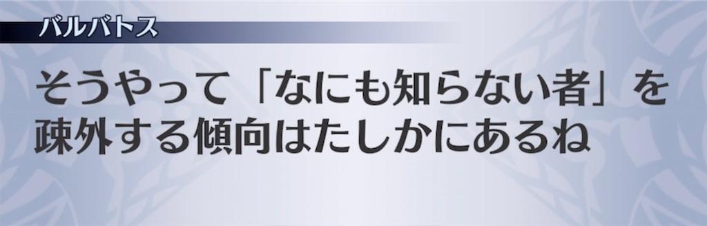 f:id:seisyuu:20210531204242j:plain