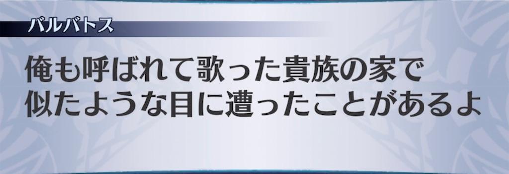 f:id:seisyuu:20210531204244j:plain