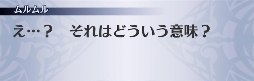 f:id:seisyuu:20210531204408j:plain