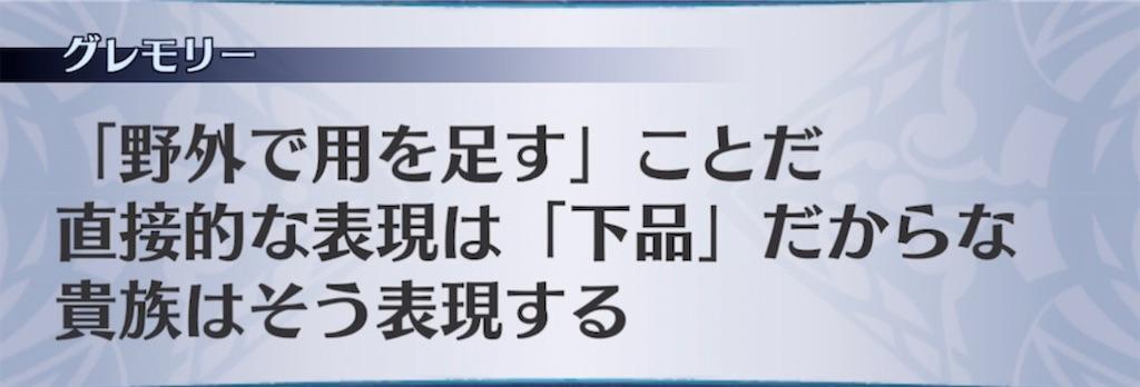f:id:seisyuu:20210531204410j:plain