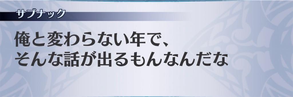 f:id:seisyuu:20210531204514j:plain