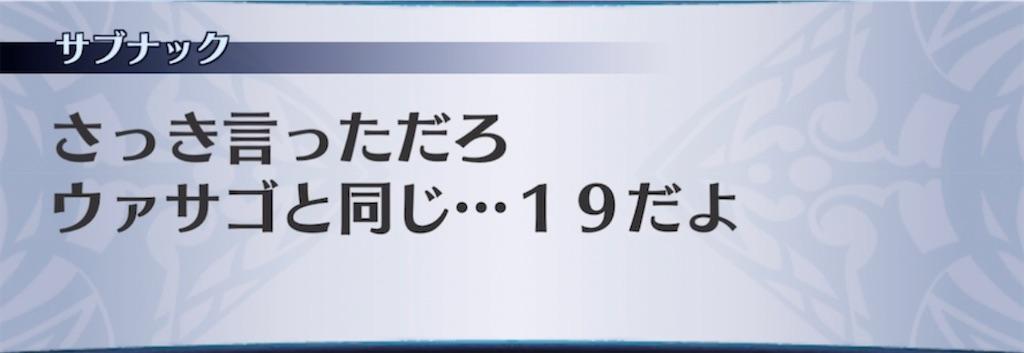 f:id:seisyuu:20210531204622j:plain