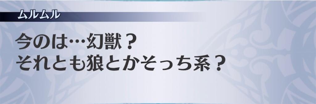 f:id:seisyuu:20210601195121j:plain