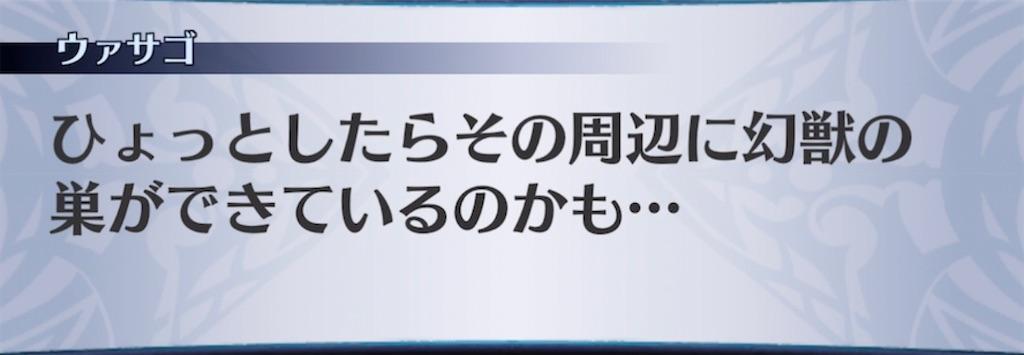 f:id:seisyuu:20210601200336j:plain