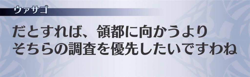 f:id:seisyuu:20210601200341j:plain