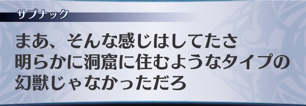 f:id:seisyuu:20210601200800j:plain