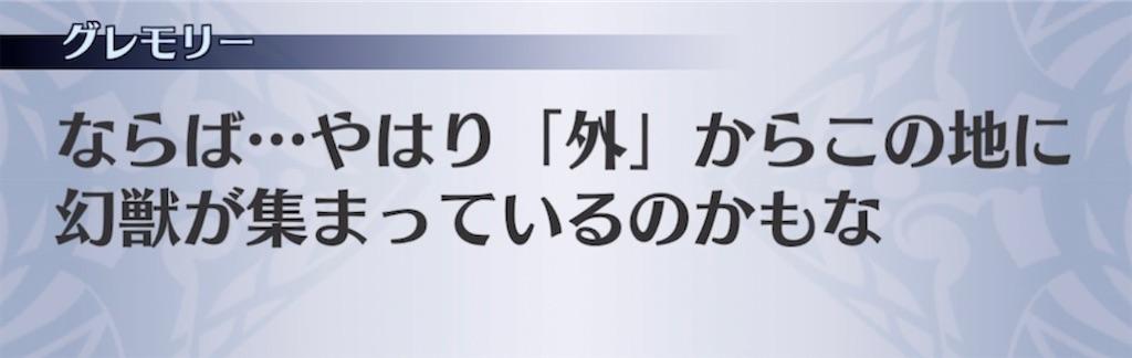 f:id:seisyuu:20210601201211j:plain