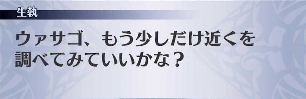 f:id:seisyuu:20210601201421j:plain