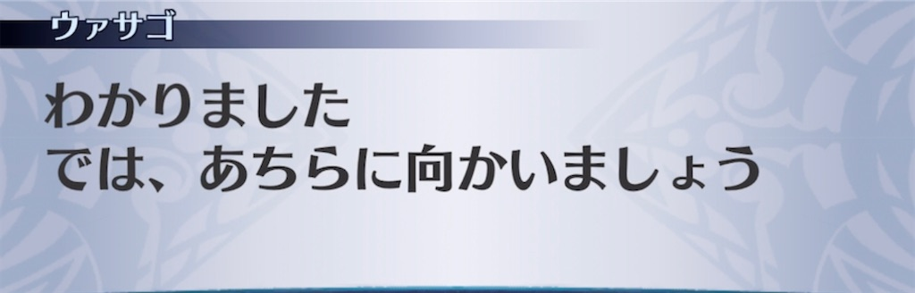 f:id:seisyuu:20210601201432j:plain