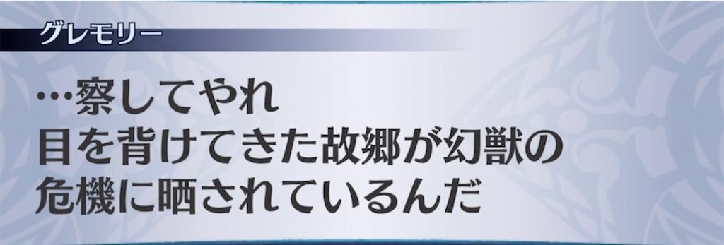 f:id:seisyuu:20210601201550j:plain