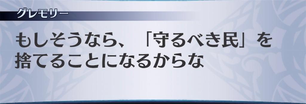 f:id:seisyuu:20210601201559j:plain