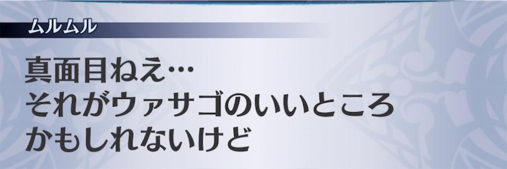 f:id:seisyuu:20210601201903j:plain