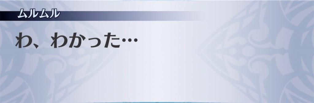 f:id:seisyuu:20210601202009j:plain