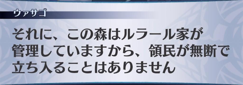 f:id:seisyuu:20210602100237j:plain