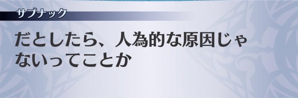 f:id:seisyuu:20210602100241j:plain