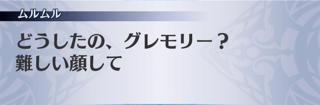 f:id:seisyuu:20210602114026j:plain