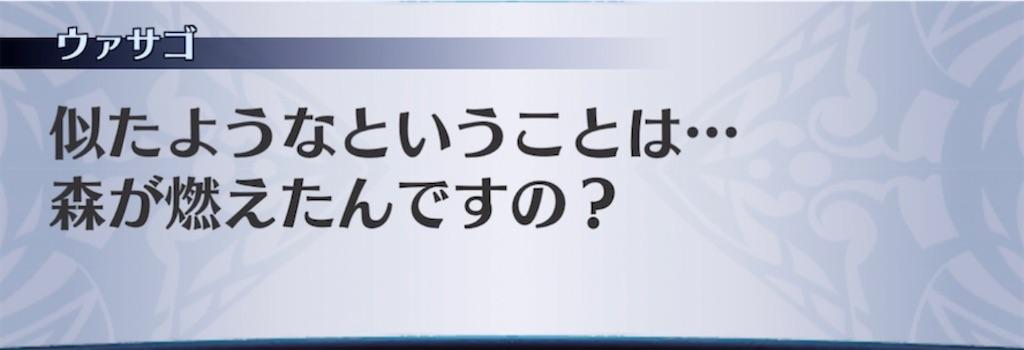 f:id:seisyuu:20210602114113j:plain