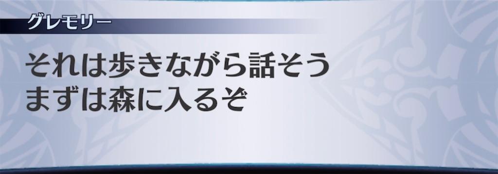 f:id:seisyuu:20210602114757j:plain