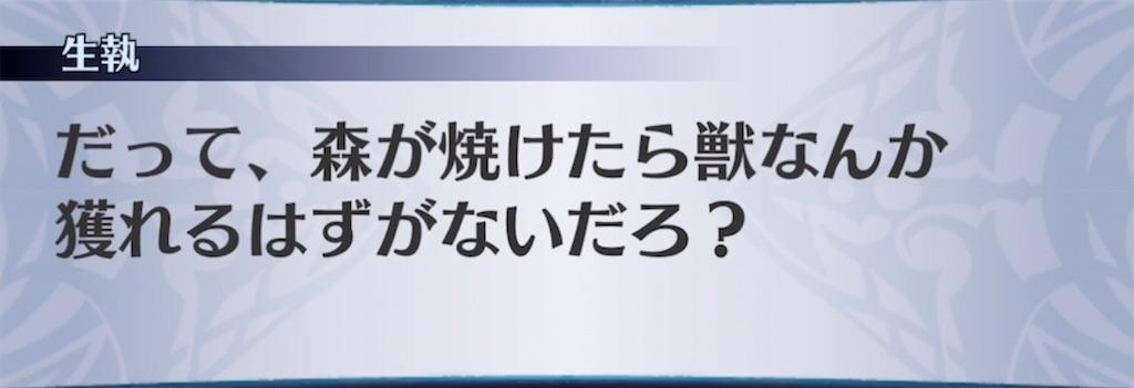 f:id:seisyuu:20210602115159j:plain