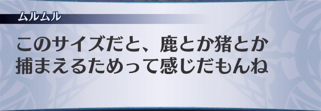 f:id:seisyuu:20210602115346j:plain