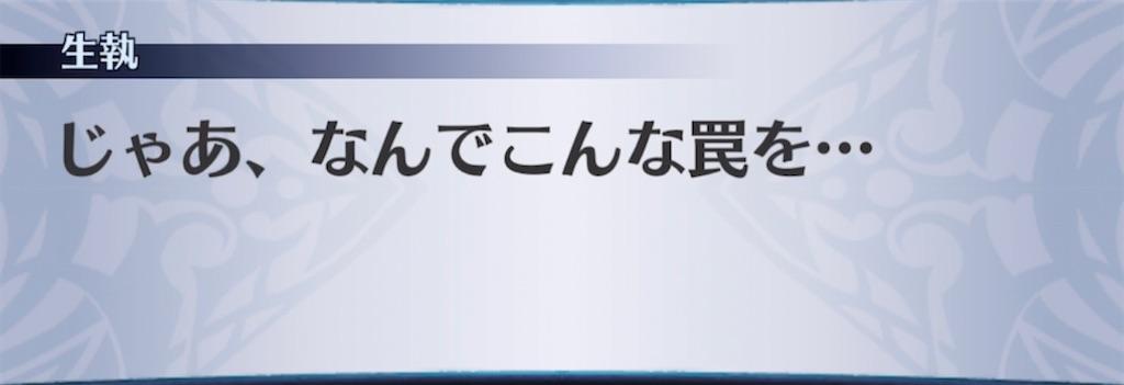 f:id:seisyuu:20210602115430j:plain