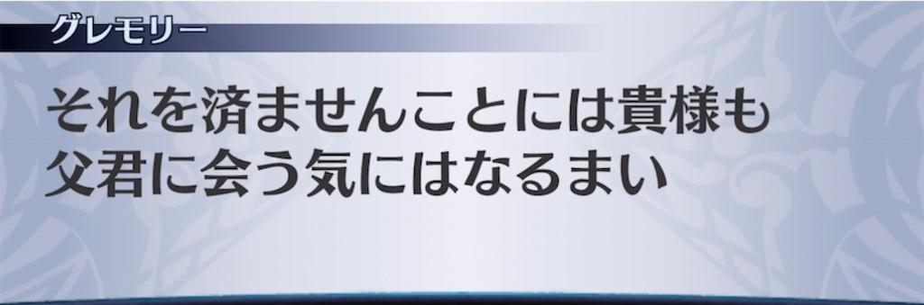 f:id:seisyuu:20210602115523j:plain