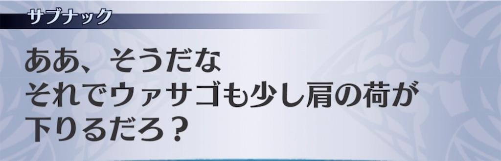 f:id:seisyuu:20210602115612j:plain