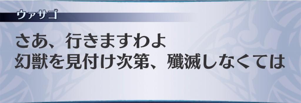 f:id:seisyuu:20210602115618j:plain