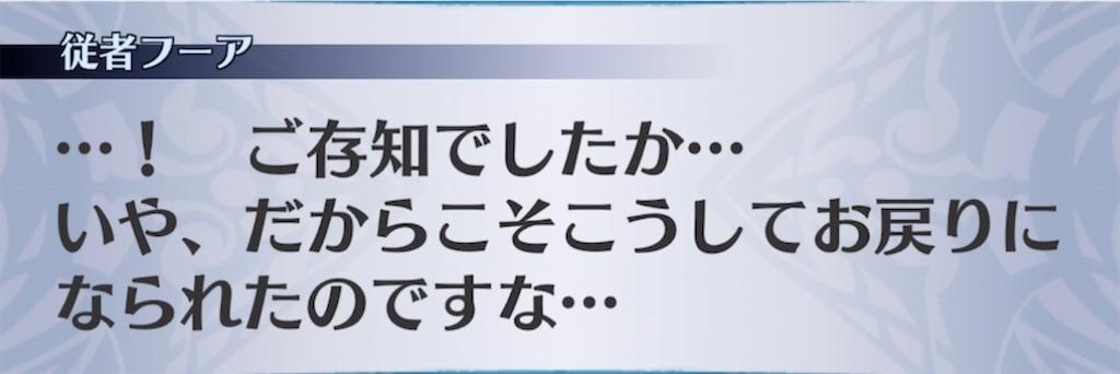 f:id:seisyuu:20210602211748j:plain