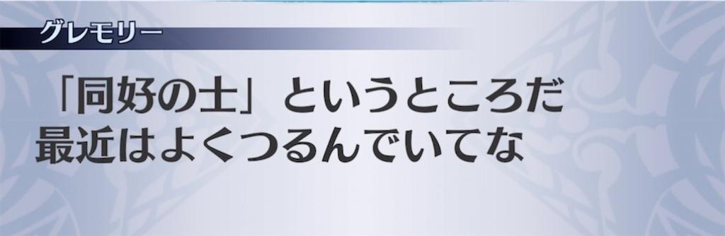 f:id:seisyuu:20210602212121j:plain