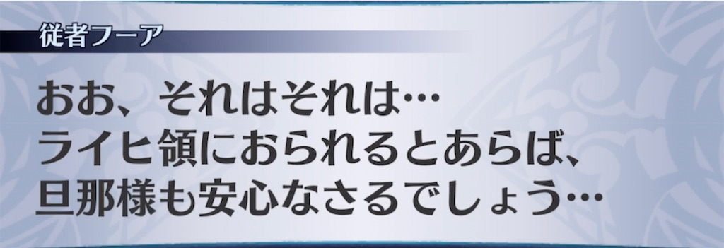 f:id:seisyuu:20210603094909j:plain