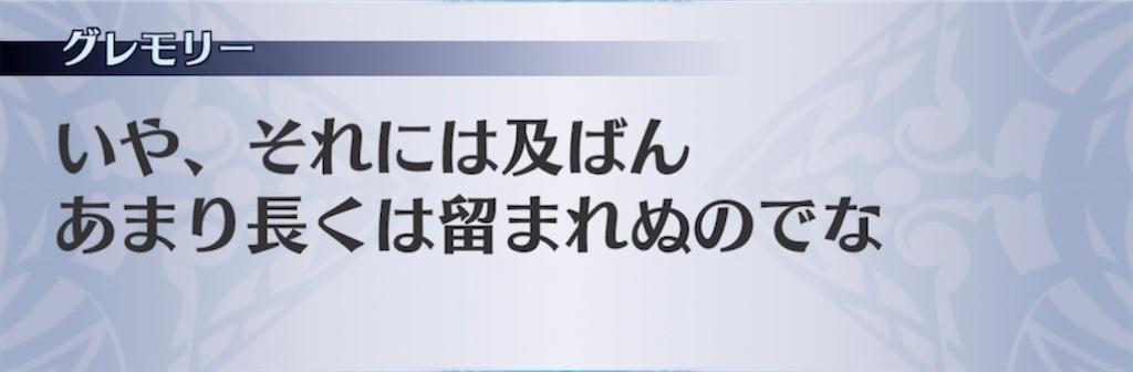 f:id:seisyuu:20210603100732j:plain