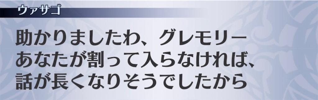 f:id:seisyuu:20210603101116j:plain