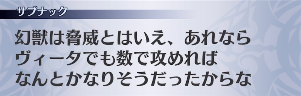 f:id:seisyuu:20210603102937j:plain