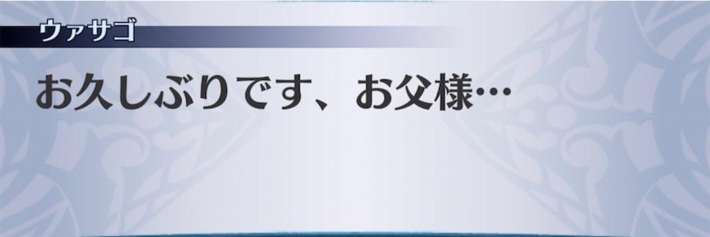 f:id:seisyuu:20210604190046j:plain