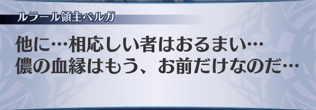 f:id:seisyuu:20210604195340j:plain