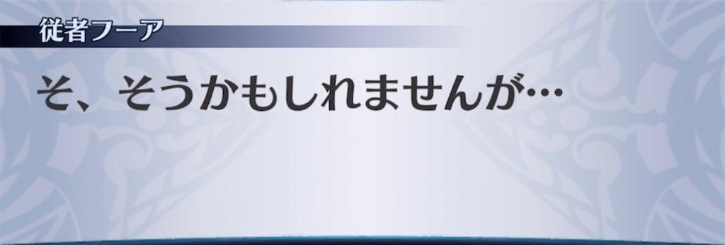 f:id:seisyuu:20210604195941j:plain