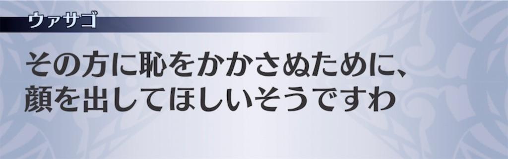 f:id:seisyuu:20210604204442j:plain