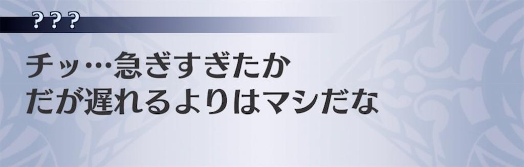 f:id:seisyuu:20210604205637j:plain