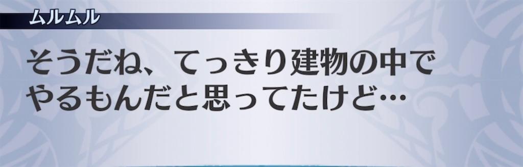 f:id:seisyuu:20210606121813j:plain