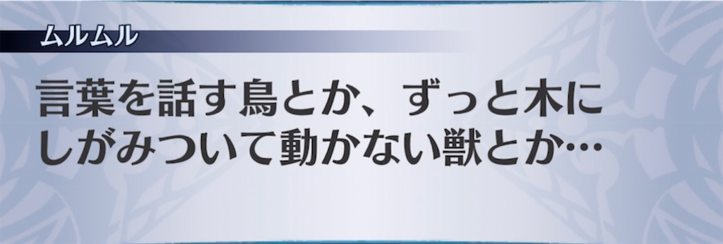 f:id:seisyuu:20210606122910j:plain