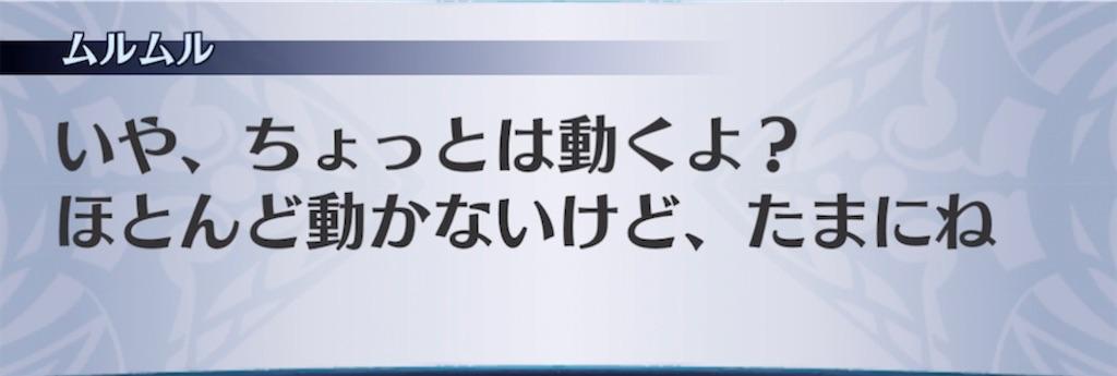 f:id:seisyuu:20210606124225j:plain