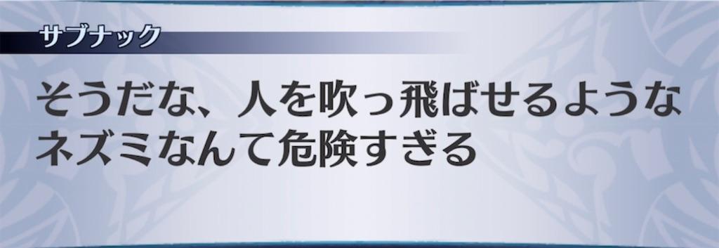 f:id:seisyuu:20210606150011j:plain