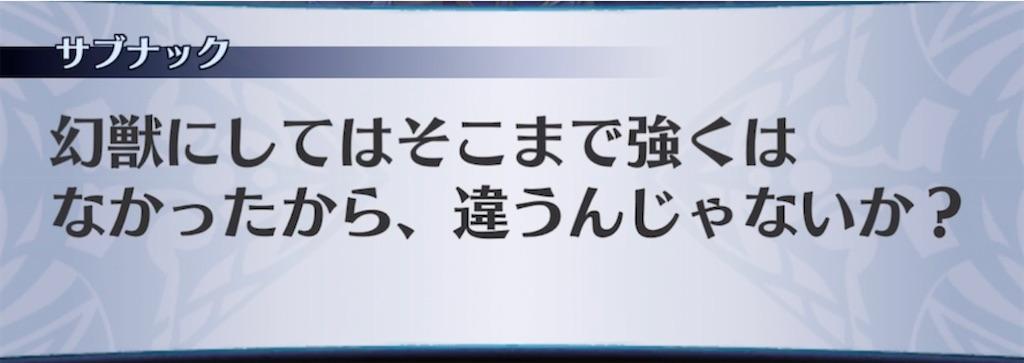 f:id:seisyuu:20210606185919j:plain