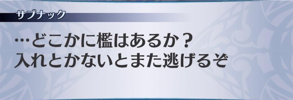 f:id:seisyuu:20210606191404j:plain