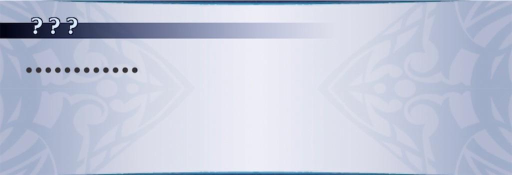 f:id:seisyuu:20210607224834j:plain