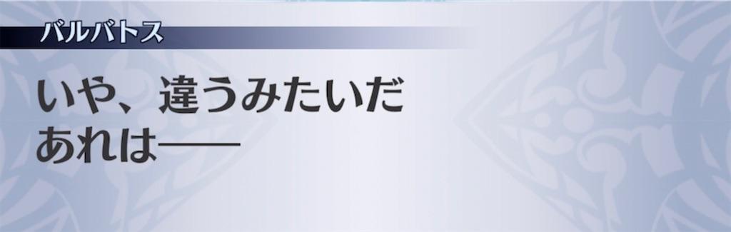 f:id:seisyuu:20210607225057j:plain