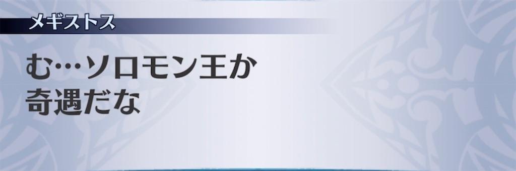 f:id:seisyuu:20210607225205j:plain