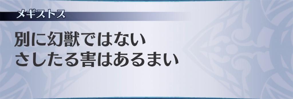 f:id:seisyuu:20210607225306j:plain